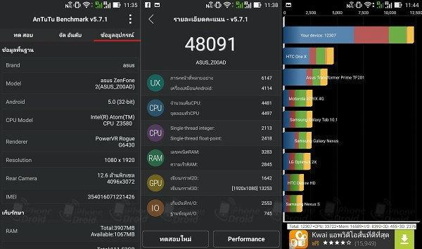 ZenFone 2 Deluxe Review-09
