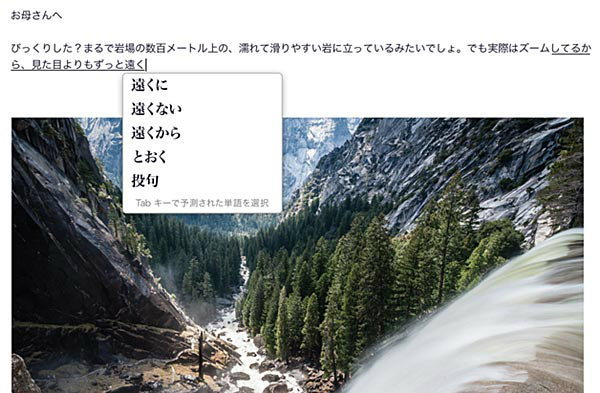 iOS 9 input jp