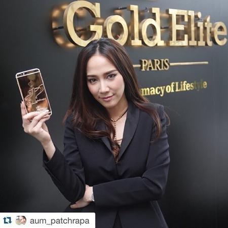 ไอโฟน 6 พลัส ทองคำ
