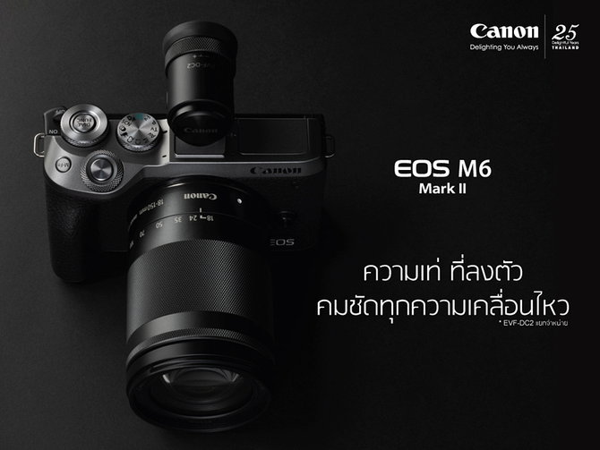 eos-m6-ii_silverevf