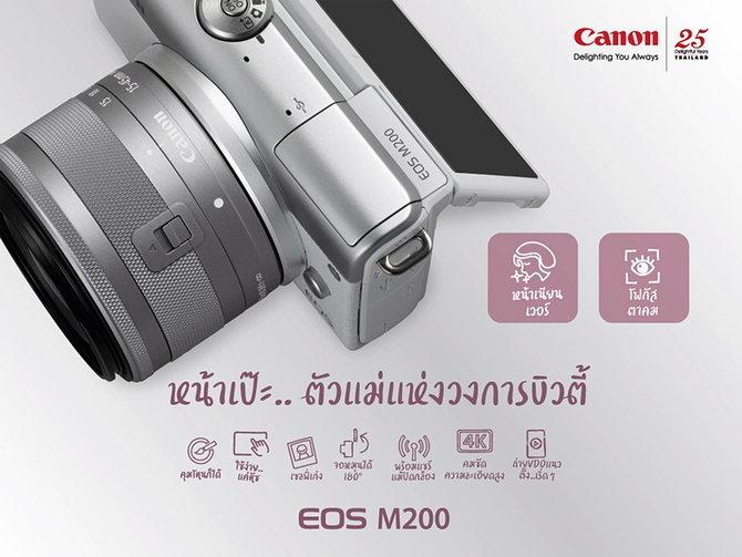 canoneosm200(13)
