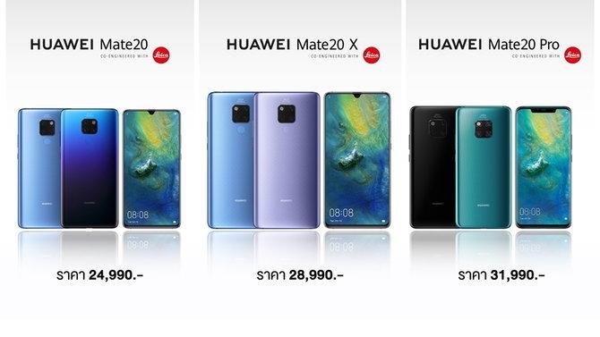 huawei_mate_20_series_price