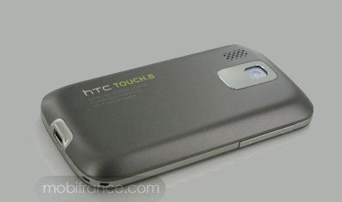 โผล่มาเฉยเลย HTC Rome มาจากไหนอีกหละเนี่ยะ