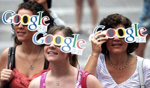 Google Goggles บนบราวเซอร์ Chrome?