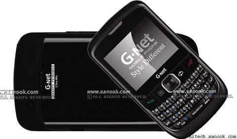 G3 Wiz Qwerty TV Mobile