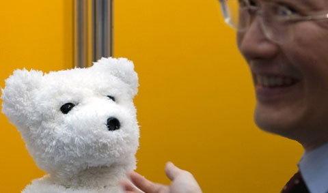 """หุ่นยนต์""""หมีน้อย""""ทักทายคนได้น่ารักมากๆ"""