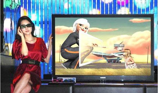 ซัมซุงผู้นำทีวีสามมิติอันดับหนึ่งของโลก