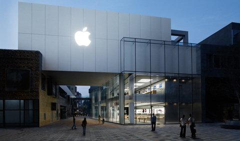 รายได้ Apple พุ่ง iPhone 4 ไม่กระทบ