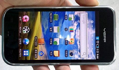 เมื่อมี iPod Touch ก็ต้องมี Galaxy Touch