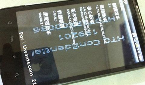 HTC Desire HD สวยแบบเรียบๆ เท่ห์แบบแรงๆ
