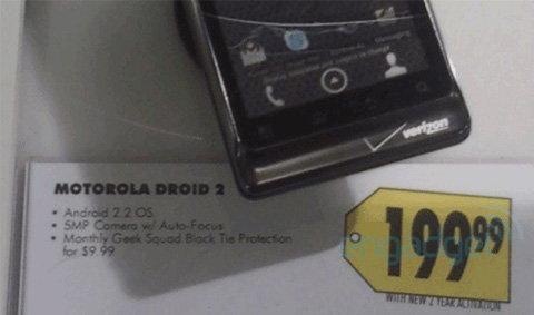รับขวัญวันแม่ด้วยทายาทสมาร์ตโฟน Droid 2 เพียง 599 เหรียญ!
