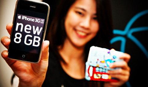 ดีแทคเปิดตัว iPhone 3GS 8GB รุ่นใหม่ล่าสุด พร้อม iOS4 ในราคาเบา ๆ  เริ่มต้นเพียงเดือนละ 995 บาท
