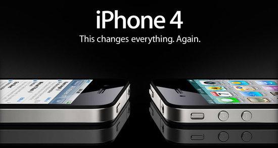 เตรียมตัวจับจอง iPhone 4 กันได้แล้ว
