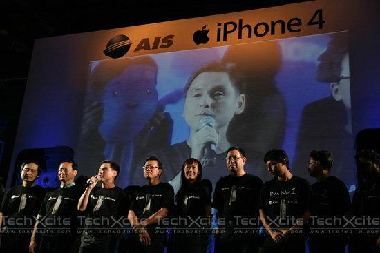 [AIS เปิดตัว iPhone 4] : ยกระดับมือถือของคุณกับเครือข่ายคุณภาพจาก AIS