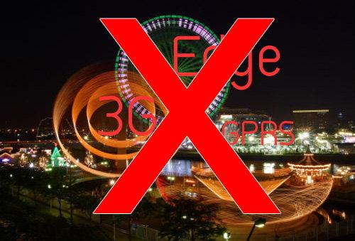 อุดเน็ตรั่ว ปิด 3G, Edge และ GPRS ด้วยตัวเอง