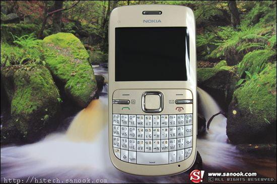 รีวิวเบา ๆ กับ Nokia C3 - แชทมันส์เต็มที่ QWERTY เจ๋งในราคาสุดประหยัด