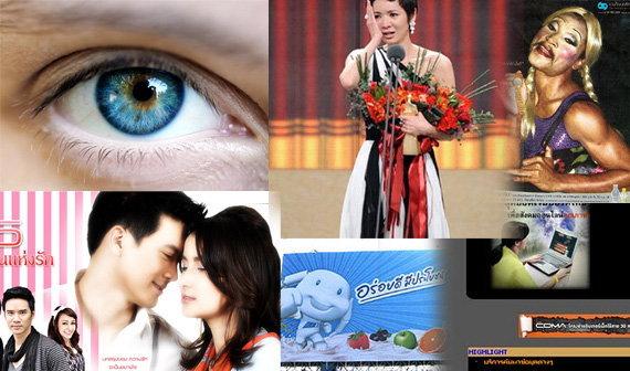 10 ความจริงอันน่าสะพรึงเกี่ยวกับ Pantip.com