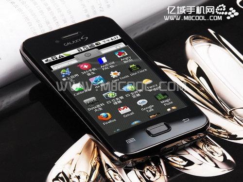 Galaxy S Mini เริ่มต้นแค่ 6,000 บาท! (เซิ่นเจิ้น)
