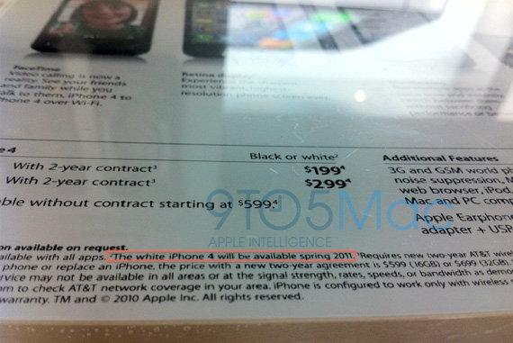iPhone 4 สีขาวยังไม่ตาย