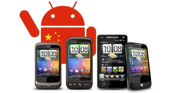HTC หลอนโคตรเจอดีเว็บไซต์ผีจีนแดง!