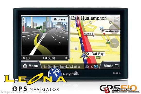 LEONA เปิดตัว GPS Navigator เอาใจคนชอบ Power map Z9