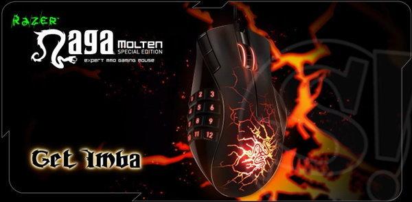 Razer Naga Molten Special Edition เมาส์ MMO 17 ปุ่ม โฉมใหม่ ร้อนแรง โดนใจสุดๆ