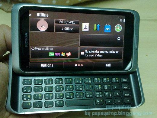Nokia E7-00 : ความสำเร็จ แรงบันดาลใจ...อยู่ใกล้แค่เอื้อม