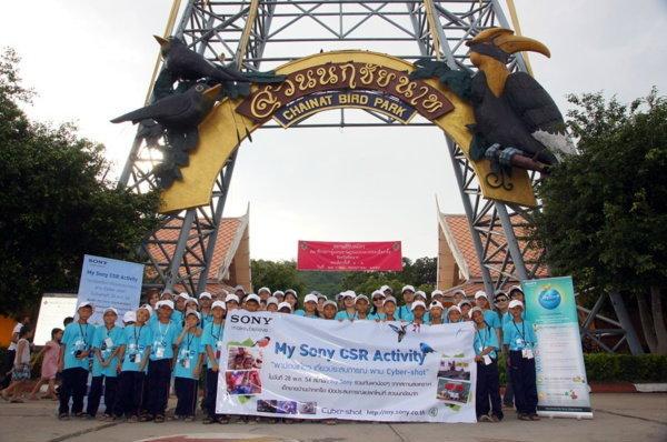 โซนี่ไทยชวนลูกค้า My Sony ร่วมแบ่งปันความรู้เด็กด้อยโอกาส