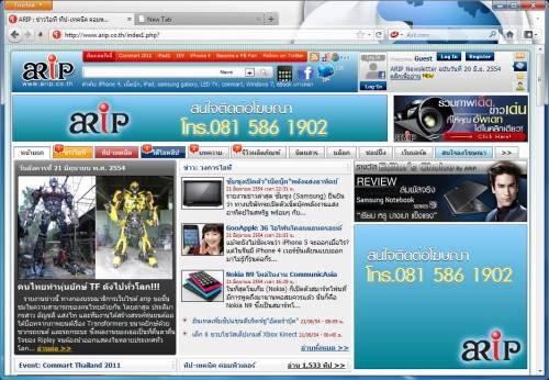 """Firefox 5 เปิดให้""""ดาวน์โหลด""""แล้ว!!!"""