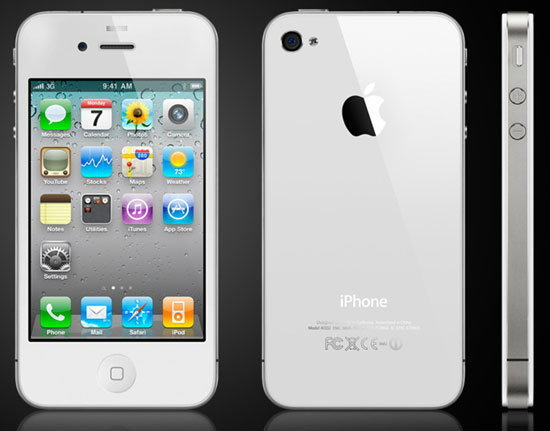 อัพเดทราคา iPhone 4 ณ วันที่ 11 กรกฏาคม 2554