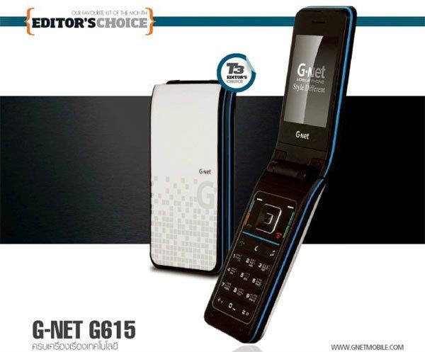 G-NET G615 ครบเครื่องเรื่องเทคโนโลยี