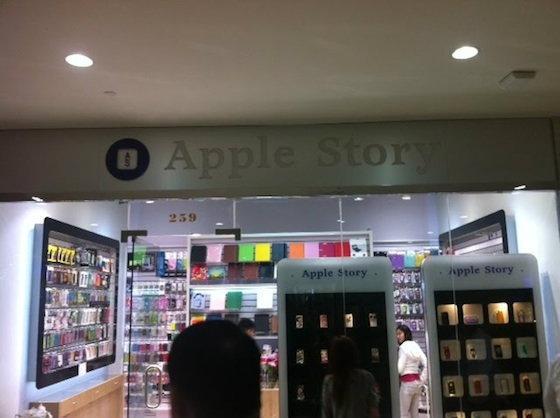 Apple เล่นบทเฉียบ เร่งจัดการร้านค้าลอกเลียนแบบ