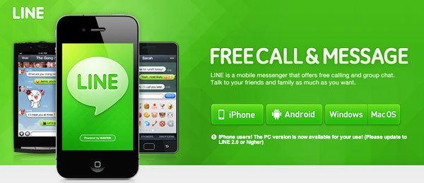 LINE ปล่อยอัพเดทใหม่ สามารถลงทะเบียนผ่าน iPhone เพื่อใช้งาน LINE บนพีซีได้แล้ว