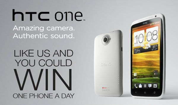 HTC ใจดีจัดกิจกรรมสุดพิเศษลุ้นรับ HTC One X ทุกวัน