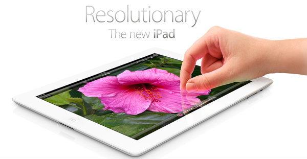 ราคา new iPad (iPad 3) เครื่องหิ้ว เครื่องศูนย์ มาบุญครอง