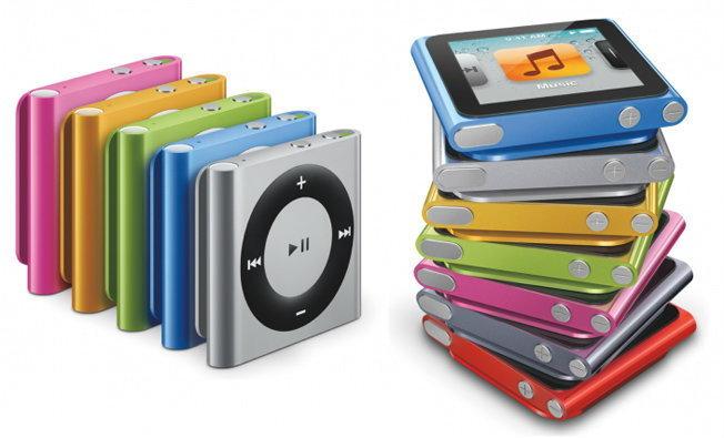 iPod รุ่นใหม่เตรียมเปิดตัว วันเดียวกับ iPhone?