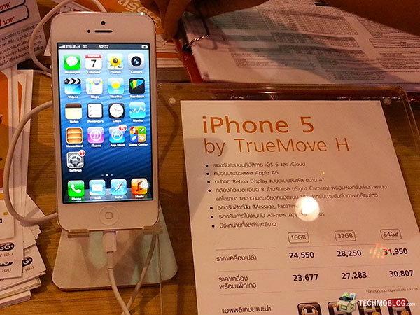 รวมโปรโมชั่น iPhone 5 จาก 3 ค่ายดัง ในงาน TME 2013