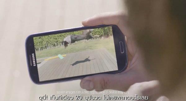 Samsung Burst shot โหมดโดนใจผู้ที่ชอบการถ่ายภาพเคลื่อนไหว