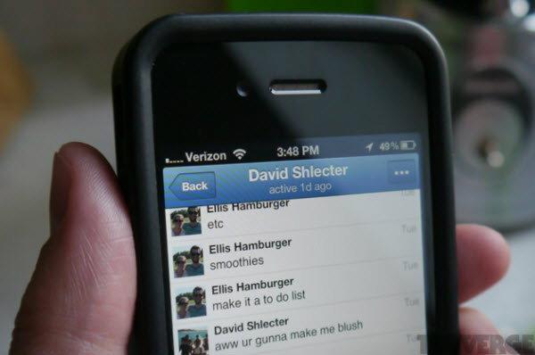 FB Messenger บน iOS อัพเดตลูกเล่นอีก