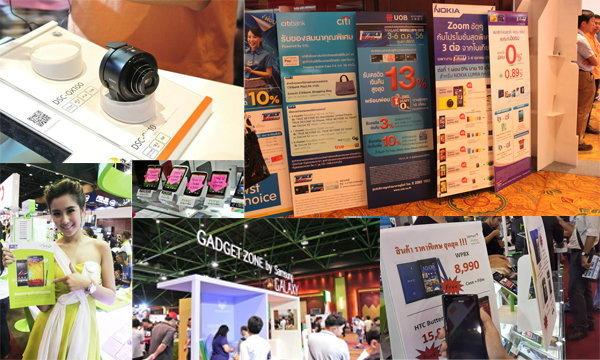 """พาชมบรรยากาศงาน """"Thailand Mobile Expo 2013 Showcase"""""""