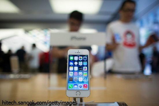 ซื้อ iPhone 5s, iPhone 5c ที่ไหนถูกที่สุด ดีที่สุด