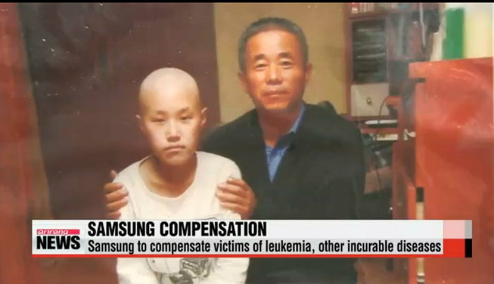 Samsung ยอมรับผิด กรณีพนักงานได้รับสารพิษจนเป็นมะเร็ง