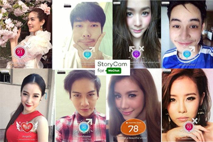 ลองกันรึยัง? วัดคะแนนความสวย-หล่อด้วยแอพฯ StoryCam