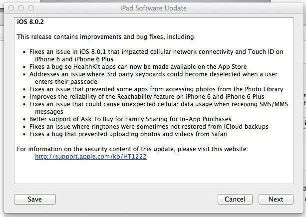 อัพเดต iOS 8.0.2 แก้ได้บั๊ก no service กับ Touch ID Error ได้แล้ว