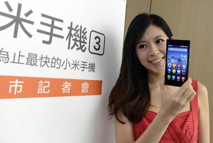 งานงอก! สมาร์ทโฟนแอบส่งข้อมูลของผู้ใช้กลับไปจีน