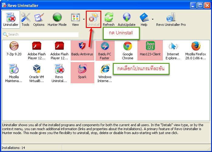 Baidu antivirus 2019 free download