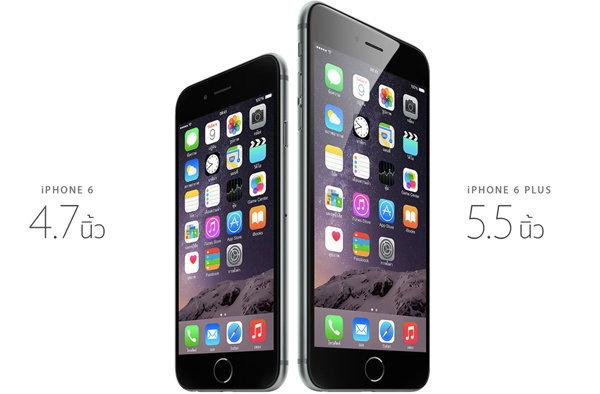 จัดหนักกว่า!! หั่นราคา iPhone 6 เริ่มต้นที่ 17,900 บาท