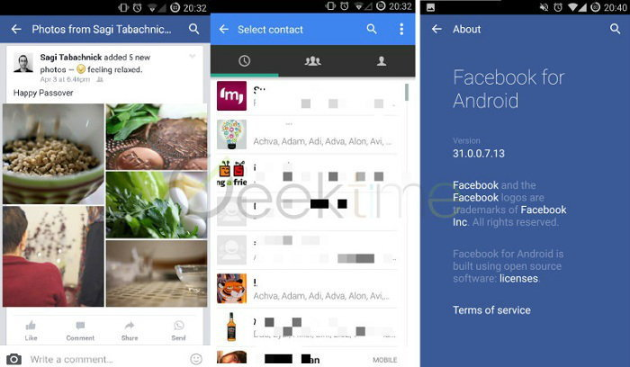 Facebook เริ่มเชื่อม Whatsapp เข้ากับ Facebook For android แล้ว!