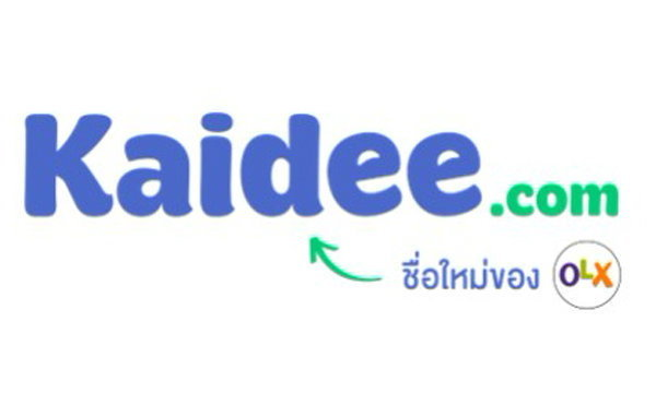 OLX.co.th เปลี่ยนชื่อเป็น Kaidee.com แล้วอย่างเป็นทางการ