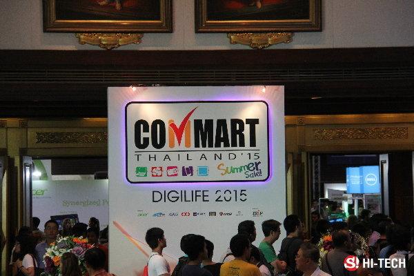 พาเที่ยว Commart Summer Sale 2015 พร้อมสำรวจโปรโมชั่น